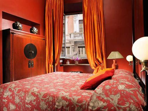 罗马加波迪斯卡萨霍华德宾馆 - 罗马 - 睡房
