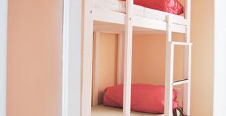 卡萨卡拉科尔旅舍 - 加的斯市 - 睡房