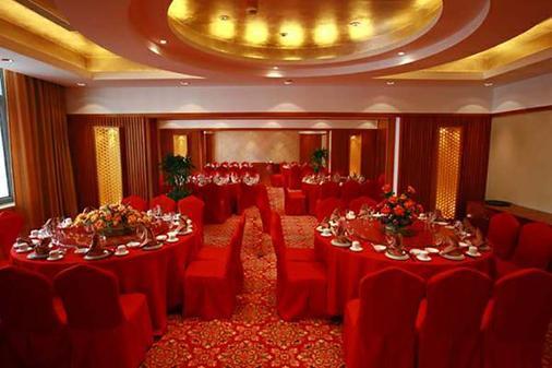 上海航空酒店 - 上海 - 宴会厅
