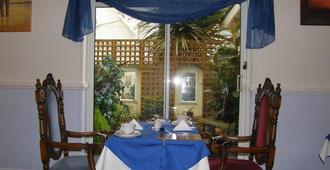 Kingswinford Guest House - 佩恩顿 - 餐馆