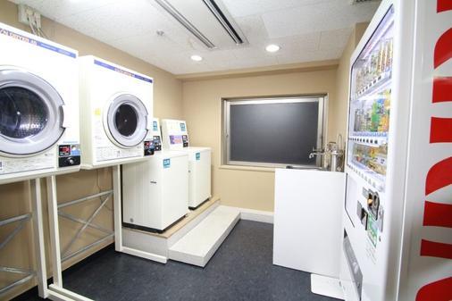 福冈渡边大道卓越APA酒店 - 福冈 - 洗衣设备