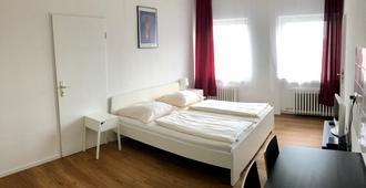 科隆威斯安德酒店 - 科隆 - 睡房