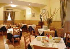 吉格里奥歌剧院酒店 - 罗马 - 餐馆