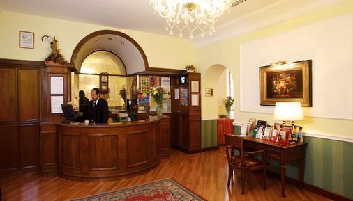 吉格里奥歌剧院酒店 - 罗马 - 柜台