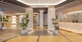 阿利坎特美利亚酒店 - 阿利坎特 - 大厅