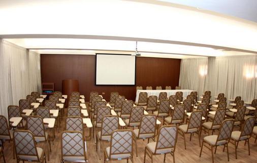 阿姆任安玛酒店 - 福塔莱萨 - 会议室