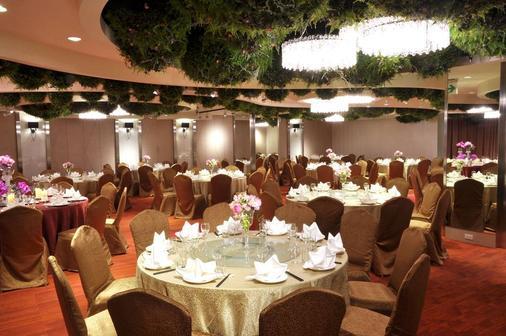 台北凯撒大饭店 - 台北 - 宴会厅