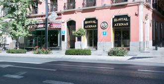 Hostal Atenas - 格拉纳达 - 建筑