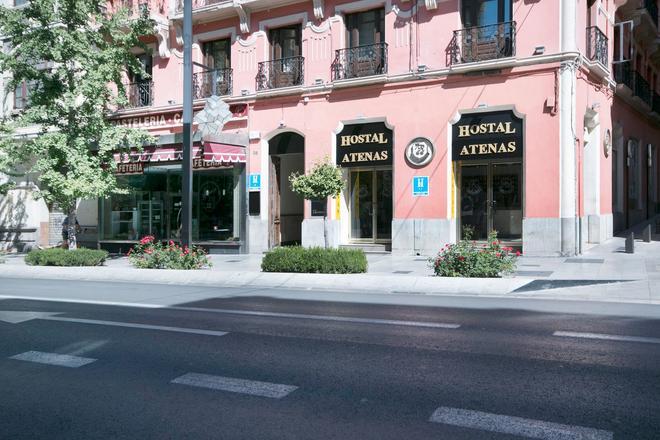 阿坦纳斯旅店 - 格拉纳达 - 建筑