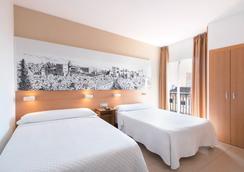 阿坦纳斯旅店 - 格拉纳达 - 睡房
