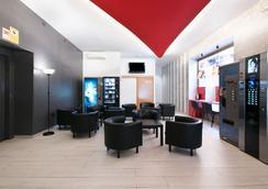 阿坦纳斯旅店 - 格拉纳达 - 休息厅