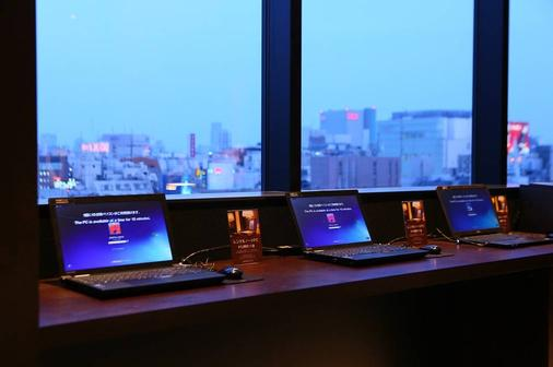 格拉斯丽新宿酒店 - 东京 - 商务中心