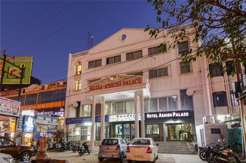 艾什宫酒店 - 阿格拉 - 建筑