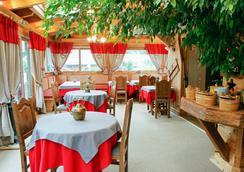 蒙大纳酒店 - 夏蒙尼-勃朗峰 - 餐馆