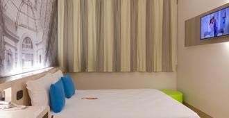 拉文纳B&B旅馆 - 拉文纳 - 睡房