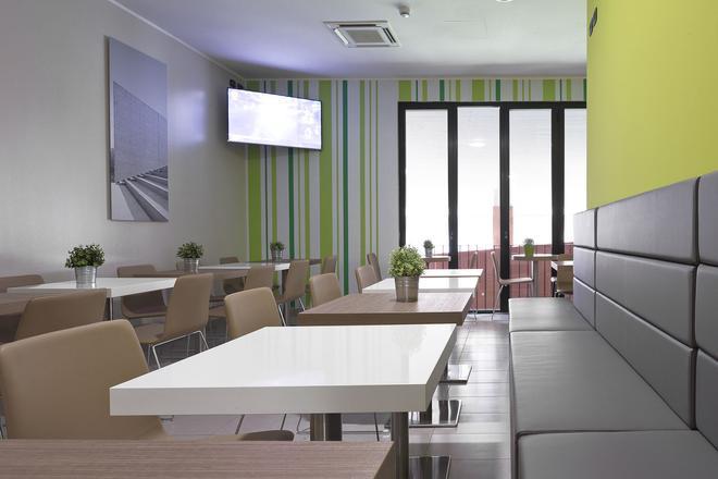 贝加莫民宿酒店 - 贝加莫 - 会议室