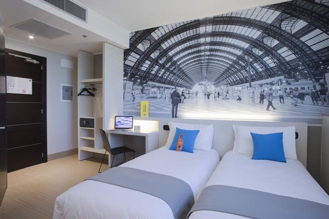 的里亚斯特酒店 - 的里雅斯特 - 睡房