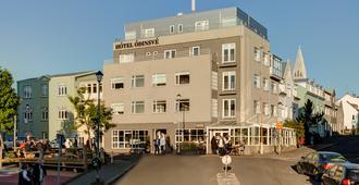 奥丁斯维酒店 - 雷克雅未克 - 建筑