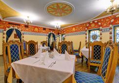 斯勒藤斯卡亚酒店 - 莫斯科 - 餐馆