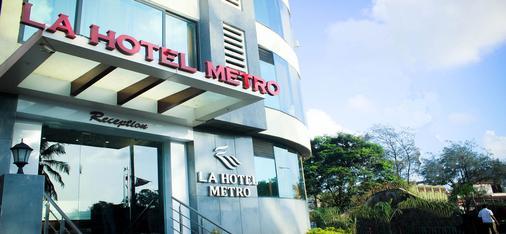 麦特洛酒店 - 孟买 - 建筑