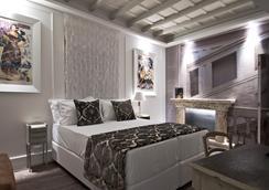 罗马豪华纳沃纳酒店 - 罗马 - 睡房