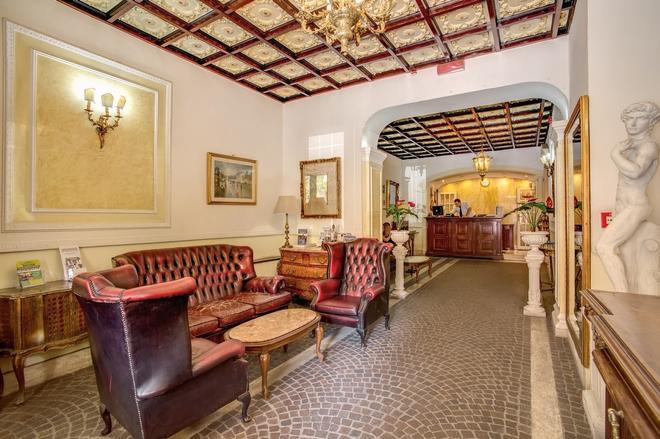 德埃斯特酒店 - 罗马 - 门厅