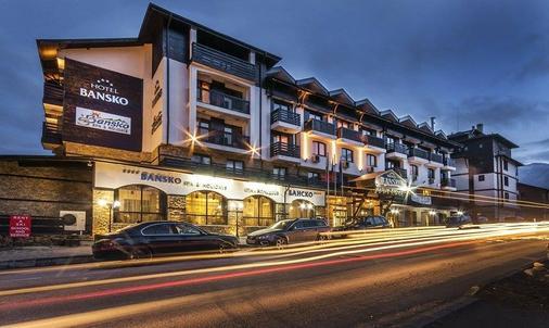 Mpm Bansko Spa & Holidays Hotel - 班斯科 - 建筑