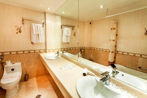 Mpm Bansko Spa & Holidays Hotel - 班斯科 - 浴室