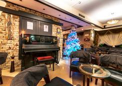 Bansko Spa & Holidays - 班斯科 - 大厅