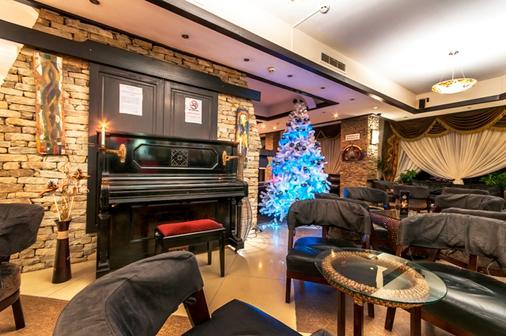 Mpm Bansko Spa & Holidays Hotel - 班斯科 - 休息厅