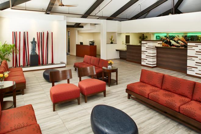 帕戈达酒店 - 檀香山 - 柜台