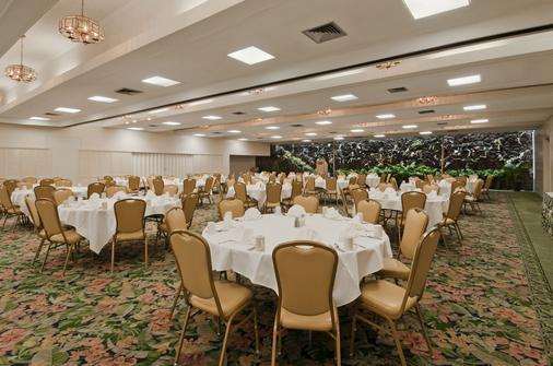 帕戈达酒店 - 檀香山 - 会议室