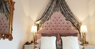巴若尼之家酒店 - 爱丁堡 - 睡房