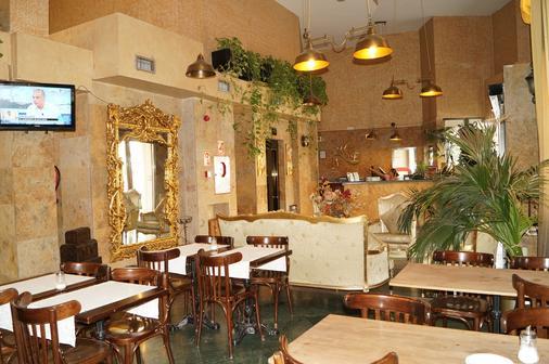 游侠酒店 - 马德里 - 餐馆