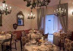 皮尔特拉维夫酒店 - 特拉维夫 - 餐馆