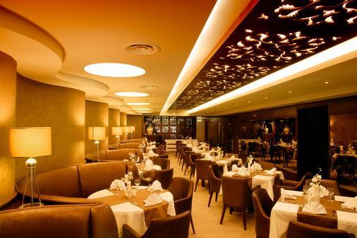 深山酒店 - 伊斯坦布尔 - 餐馆