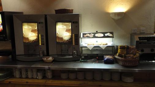 桑德福德酒店 - 格拉斯哥 - 自助餐