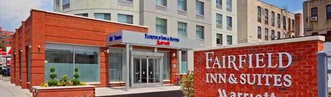 纽约布鲁克林Fairfield Inn & Suites酒店 - 布鲁克林 - 建筑