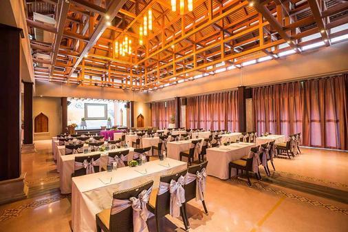 皇家芒苏梅别墅酒店 - 苏梅岛 - 会议室