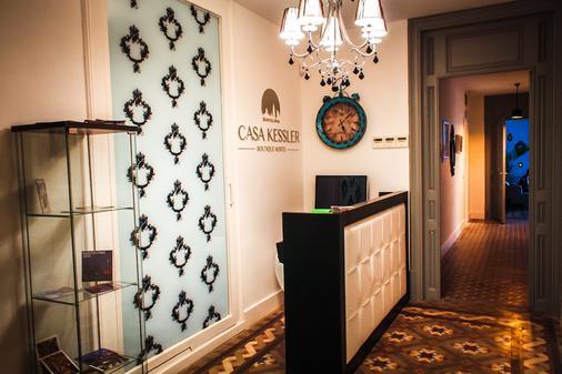 卡萨凯斯勒巴塞罗那青年旅舍 - 巴塞罗那 - 柜台