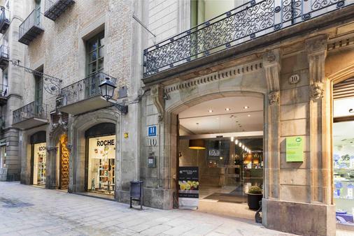 歌剧花园佩特宫酒店 - 巴塞罗那 - 建筑