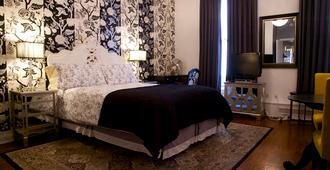 哈莱姆客人之家公寓 - 纽约 - 睡房