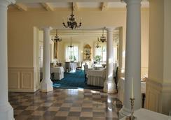 扎亚德拿破良斯基酒店 - 华沙 - 餐馆