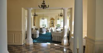 Hotel Zajazd Napoleonski - 华沙 - 餐馆