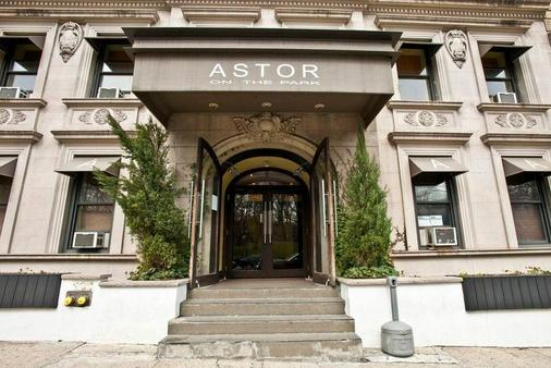 阿斯特公园酒店 - 纽约 - 建筑