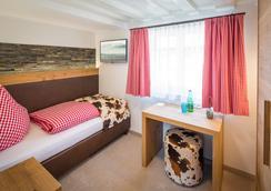 Hotel Alte Schule - Lindau - 睡房