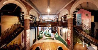 霍特诺特酒店 - 阿姆斯特丹 - 休息厅