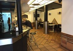 Hotel Amárica - 维多利亚 (西班牙) - 酒吧