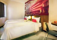 Favehotel Braga - 万隆 - 睡房