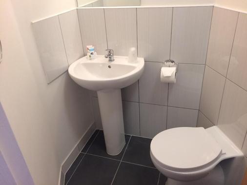 百利宫酒店 - 伯明翰 - 浴室